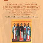 Le_donne_nello_sguardo_degli_antichi_autori_cristiani_2