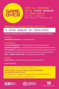 COE-e-Fond.-Mediolanum-Onulus_Talk-Mostra-Aperitivo-GAME-OVER_23-Ottobre-2019-fronte