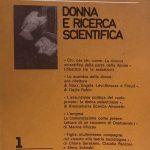 Lo scambio delle donne, Gayle Rubin (pdf italiano e inglese)